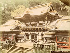 Japon, Yomeimon (Gate) of Nikko