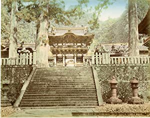 Japon, Front view of Yomeimon Gate Shinto Temple Nikko
