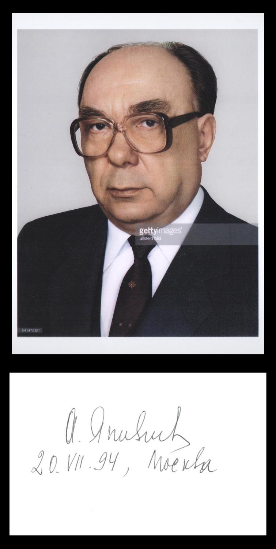 Alexander_Yakovlev_19232005__Autograph__Photo_Alexander_Yakovlev_19232005__Godfather_of_Glasnost_Très_bon