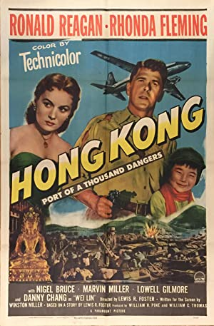Hong Kong - Port of a Thousand Dangers - Original release US one sheet movie poster.