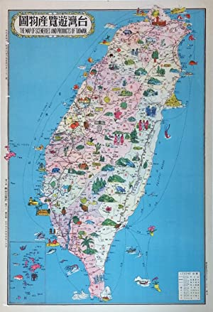 The Map of Sceneries and Products of Taiwan
