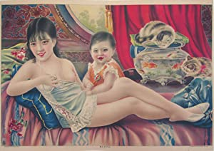 Original Chinese Poster -- Lady with Baby