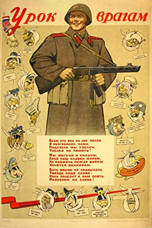 Original Russian Propaganda Poster - The Opponents