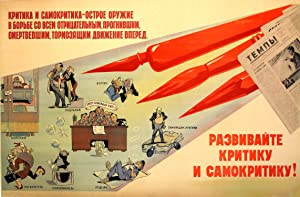 Original Russian Propaganda Poster - The Newspaper