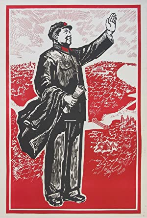 Original Vintage Poster - Chairman Mao's China