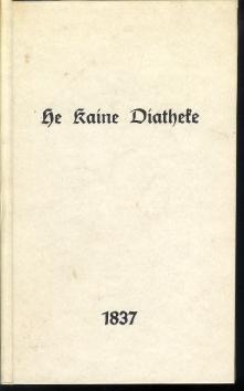 Das Neue Testament griechisch und deutsch, zum Handgebrauche für Prediger und Candidaten des ...