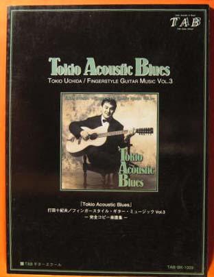 Tokio Acoustic Blues: Fingerstyle Guitar
