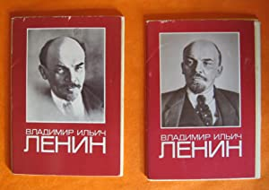Lenin Photo Cards - Two Sets