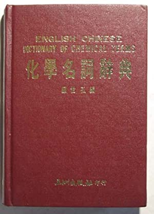 English Chinese Dictionary of Chemical Terms