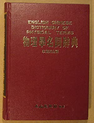 English Chinese Dictionary of Physical Terms