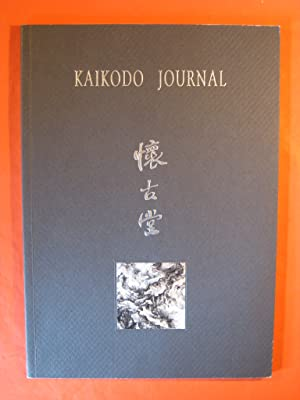 Kaikodo Journal: Unperturbed: The Art of Huang Zhongfang (Harold Wong)