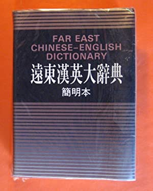 Far East Chinese-English Dictionary (Simplified Character)