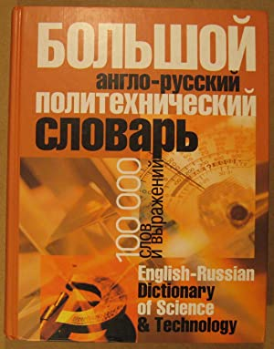 English-Russian Dictionary of Science & Technology / Bolshoi Anglo-Russkii Politekhnicheskii Slov...