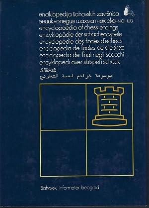 Encyclopaedia of Chess Endings: R0-R2, R8, R9: Matanovic, Aleksandar (Editor)