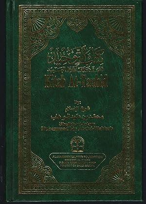 Kitab At-Tauhid: Sheikh-ul-Islam Muhammad bin
