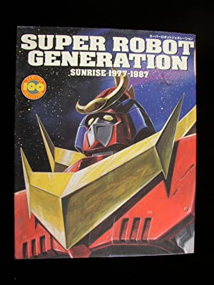 Newtype 100% Collection 34: Super Robot Generation Sunrise 1977-1987