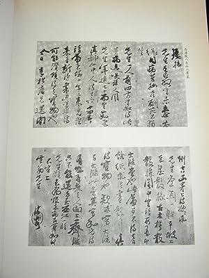 Paintings by Monk Tao Shi Taipei Taiwan museum Book Shih Tao Ming-Qing Dynasties: Shitao Hui Ji