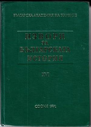 Turski izvori za bulgarskata istorija III =: Cvetkova, Bistra