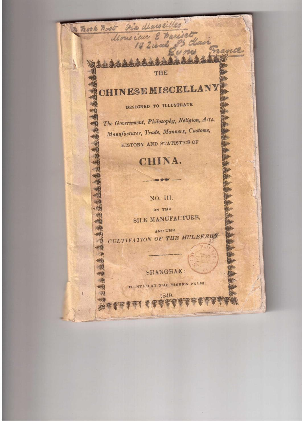 THE_CHINESE_MISCELLANY_designed_to_illustrate_The_Government_Philosophy_Religion_Arts_Manufactures_Trade_Manners_Customs_History_and_Statisti