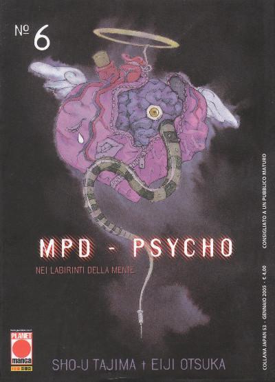 17 panini comics Eiji Otsuka Sho-u Tajima MPD-PSYCHO n