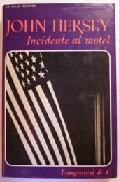Incidente al Motel
