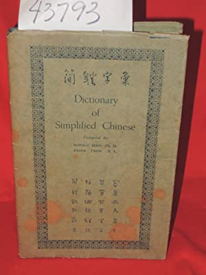 Dictionary Of Simplified Chinese: Hsia, Ronald and Penn, Peter
