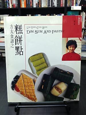 Lisa Yam's Cook Book Dim Sum and: Yam, Lisa