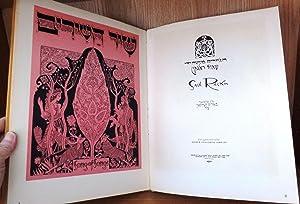 Five Megiloth: Hebrew Publishing Company