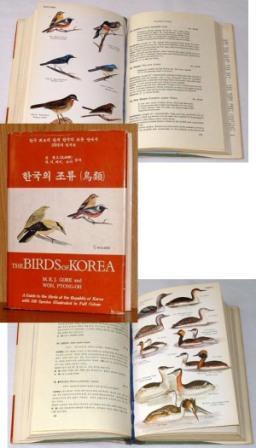 The Birds of Korea: Gore, M.E.J; Won,