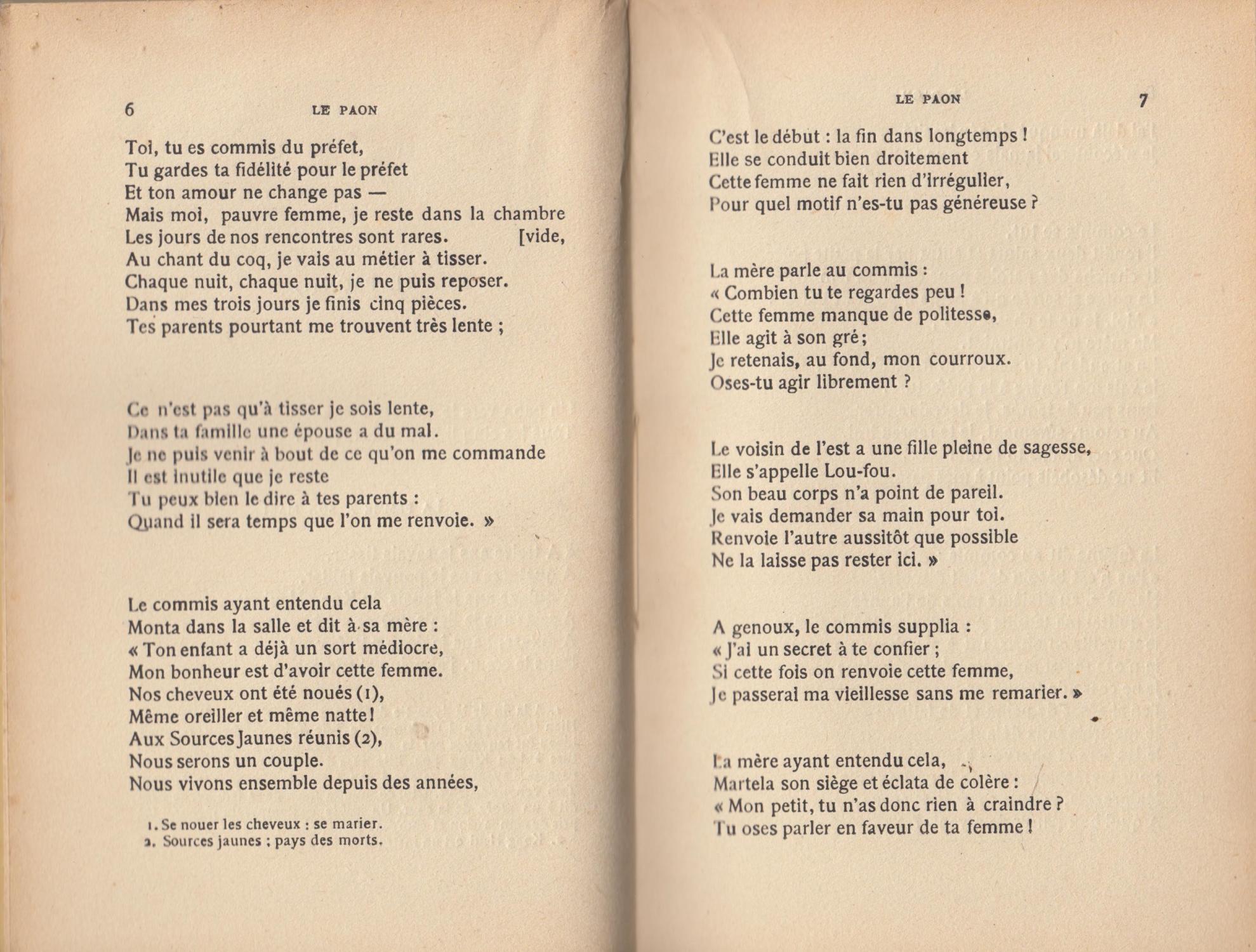Le Paon Ancien Poème Chinois Traduit Par