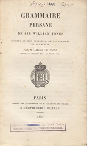 Grammaire persane, de Sir William Jones. 2de: William Jones -