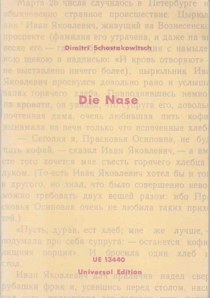 DIMITRI SCHOSTAKOWITSCH - ZVAB