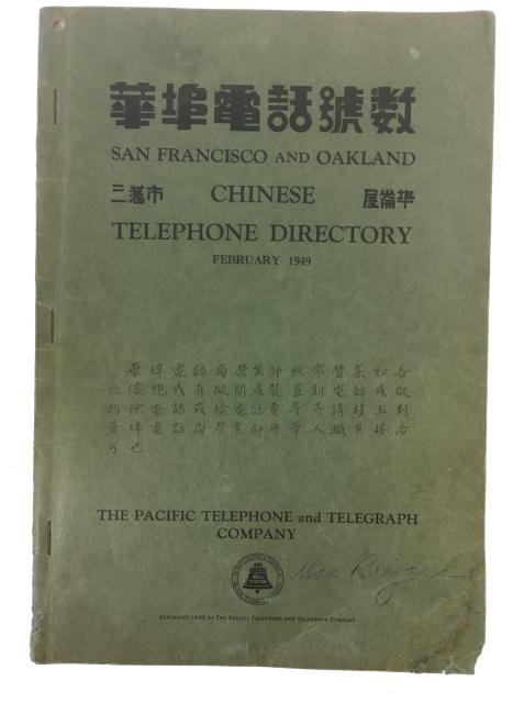 Chinese Telephone Directory San Francisco And Oakland February 1949