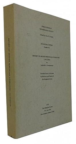 History of Modern Mongolian Literature (1921-1964): Gerasimovich, Ludmilla K.