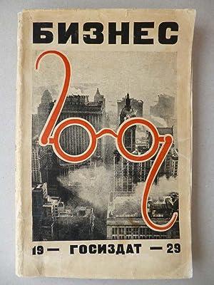 BIZNES - Sbornik Literaturnogo Tsentra Konstructivistov: RODCHENKO