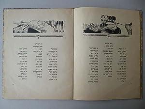 DER GALAGANER HON (LE COQ VANTARD): Peretz MARKISH, Joseph TCHAIKOV