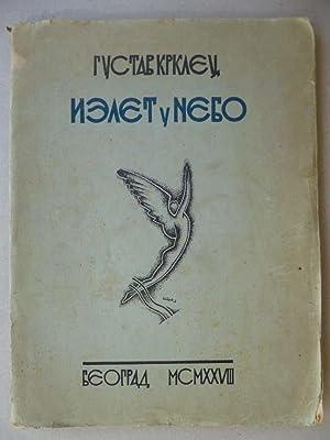 IZLET U NEBO: Gustav KRKLEC, Mihailo