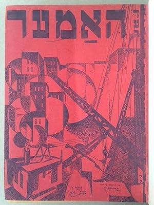 DER HAMMER - Worker's Monthly: Boris ARONSON, Louis LOZOWICK, Hugo GELLERT, Winold REISS, ...