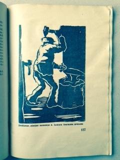 SIGNALS - Socialistisks zurnals, visiem, kas macas. Latvian avant garde.