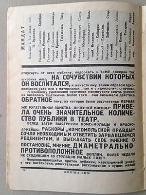 AFISHA TIM - (Les Affiches du TIM) - No.4. Russian avant garde.