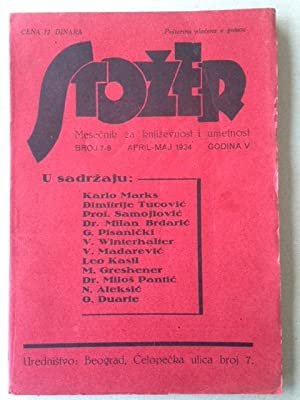 STOZER - Mesecnik za Knijizevnost i Umetnost - Serbian avant garde.: Ilja EHRENBURG, Karl RADEK, ...
