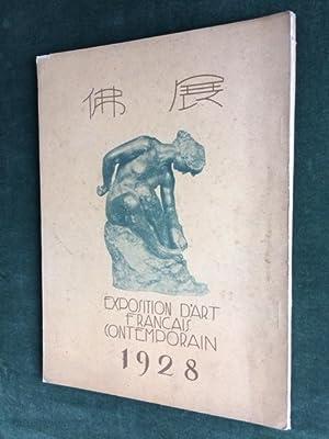 EXPOSITION D ART FRANÇAIS CONTEMPORAIN 1928 -: Henri MATISSE, PUVIS