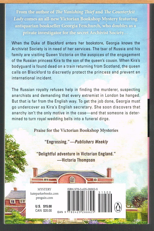 the vanishing thief parker kate