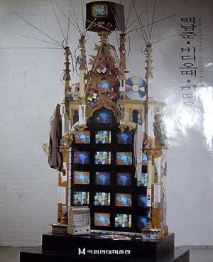 Videotime - Videospace. 1992. 7. 30. - 9. 6.: Paik, Nam June: