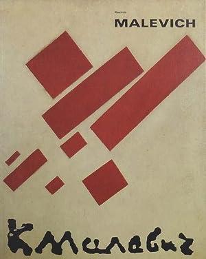 Kazimir Malevich 1878 - 1935. Werken in: Malevich, Kazimir: