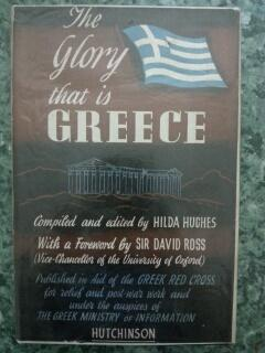 THE GLORY THAT IS GREECE