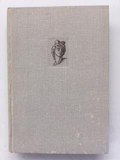 INICIACION A LA FILOSOFIA DESDE SOCRATES A: A. E. Baker