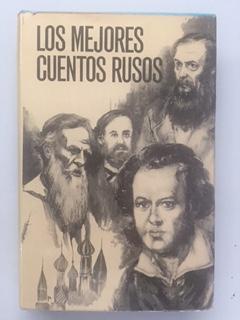 LOS MEJORES CUENTOS RUSOS: VV.AA.