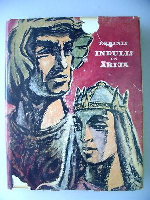 Indulis un Arija Riga 1959