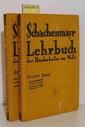 Lehrbuch der Handarbeiten aus Wolle - Band: Schachenmayr